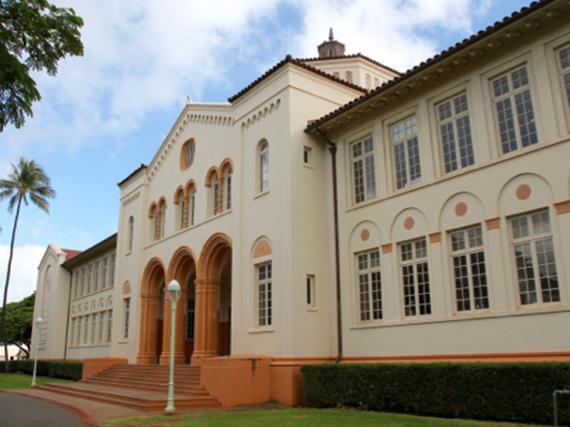 Hawaii Doe Mckinley High School To Celebrate 150 Years Of Black