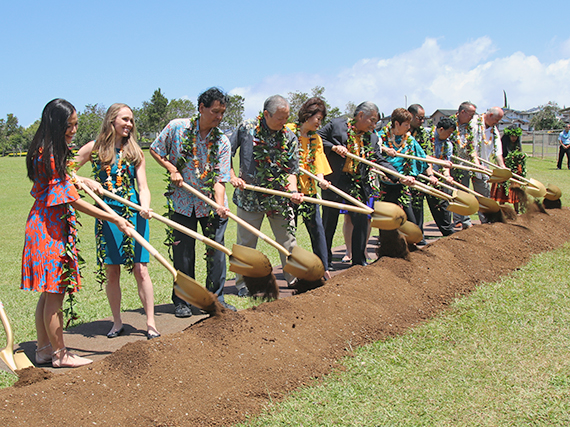 Photo of Governor Ige, Principal Chung & dignitaries breaking ground to start construction.