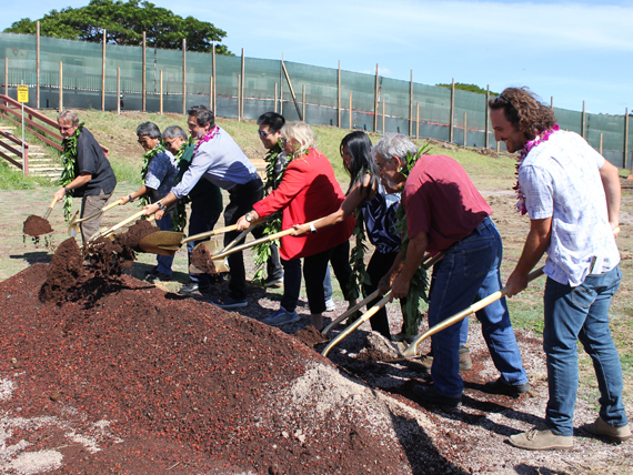/PublishingImages/5-CONNECT/8-MEDIAROOM/Waikoloa_groundbreaking1.jpg